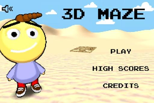 3D迷宫复古