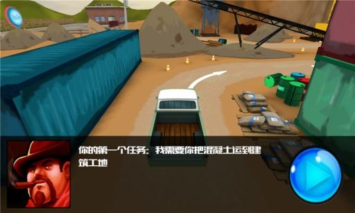 3D狂野卡车
