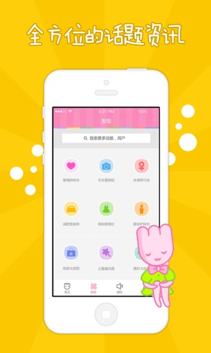 Win7主题- 萌化区- 天使动漫论坛- 梦开始的地方- Powered by Discuz!