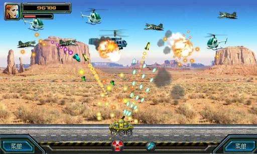坦克大战-合金弹头截图2