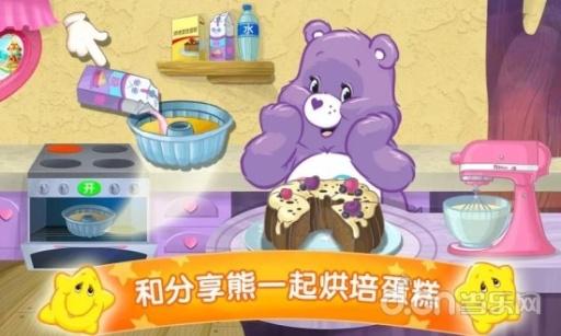 照顧愛心小熊