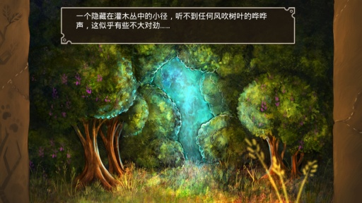 魔法森林截图1