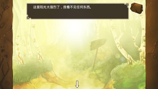 魔法森林截图3