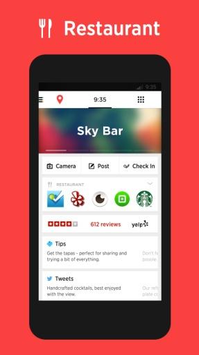 玩免費工具APP|下載雅虎桌面 app不用錢|硬是要APP