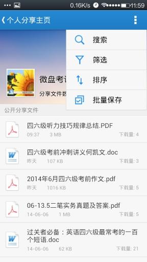 博客來快找 - 1mobile台灣第一安卓Android下載站