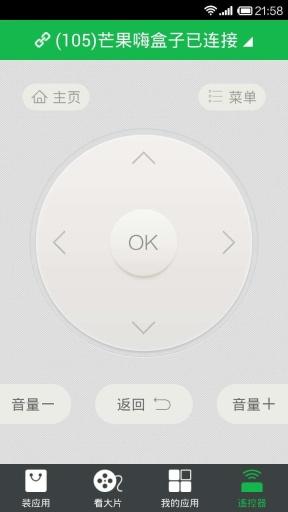 玩生活App|360电视助手移动版免費|APP試玩