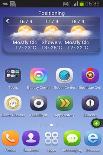 魅力上海app|分享魅力上海app簡述大陸公交app|27筆1|2頁相關公交 ...