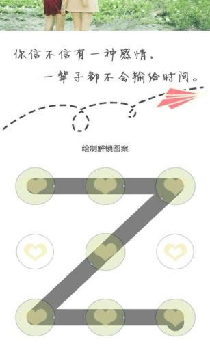 to闺蜜主题小清新锁屏 工具 App-愛順發玩APP
