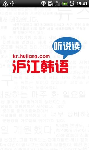 满江红酒店on the App Store - iTunes - Apple