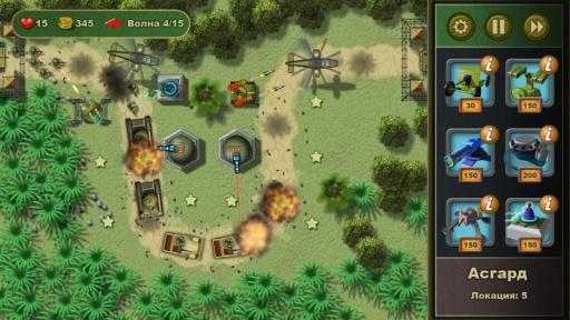 丛林防御截图0