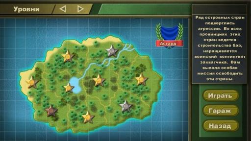 丛林防御截图2