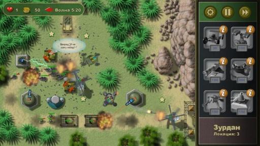丛林防御截图4