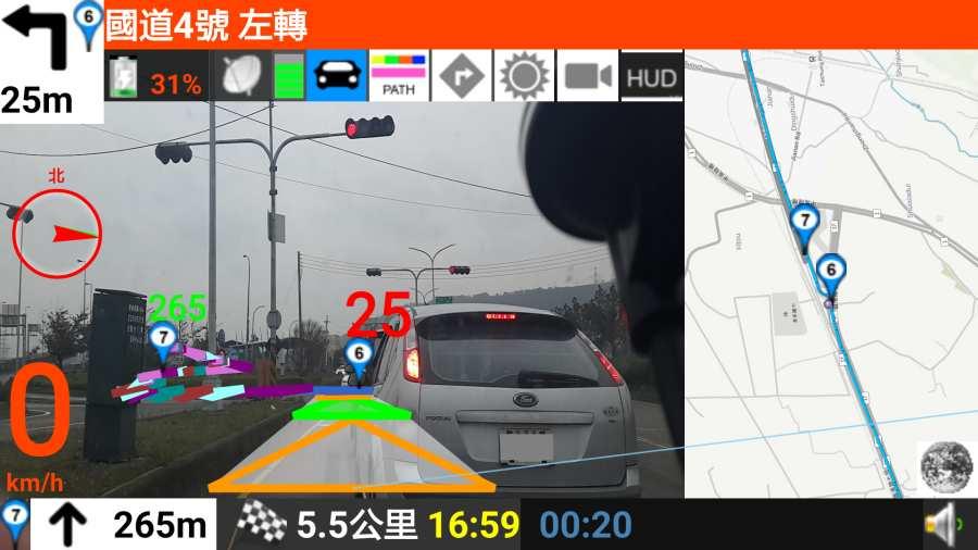 AR GPS汽车 行人实景导航