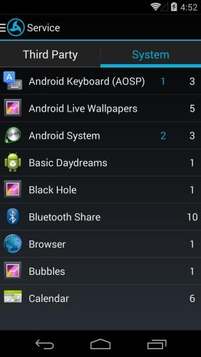 我的安卓工具截图3