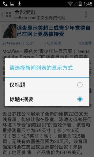 玩免費新聞APP|下載My cnBeta app不用錢|硬是要APP