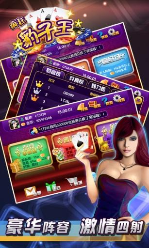 免費棋類遊戲App|疯狂AAA|阿達玩APP