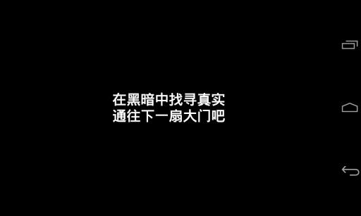 死亡笔记~通往新世界的邀请 益智 App-愛順發玩APP