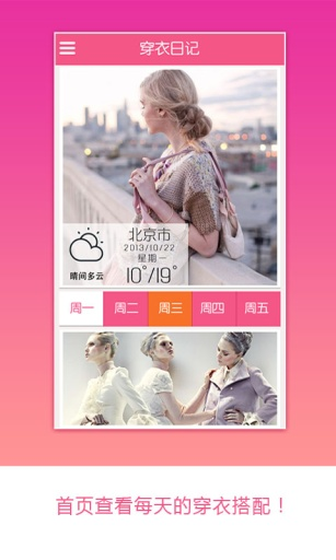 衣服日記- ivushop - Facebook