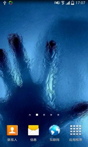 极难指纹主题桌面锁屏 工具 App-癮科技App
