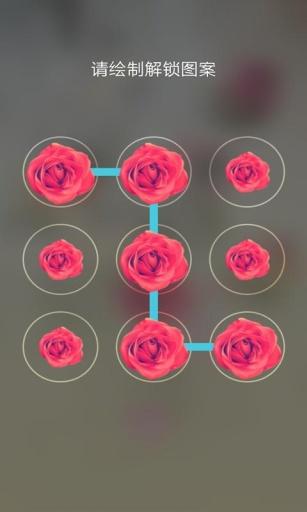 個人化必備免費app推薦|玫瑰之恋爱情主题壁纸锁屏線上免付費app下載|3C達人阿輝的APP
