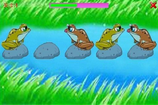 青蛙过河|玩益智App免費|玩APPs