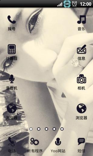 YOO主题-妹纸好帅气4
