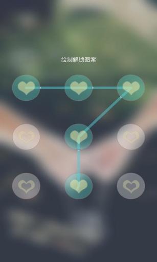 唯美约定主题九宫格锁屏 工具 App-癮科技App