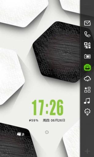 世界杯-锁屏精灵 工具 App-愛順發玩APP