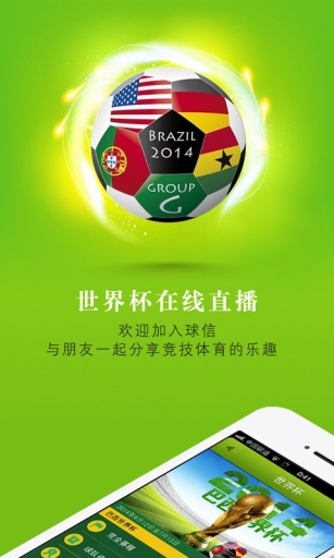 重力滚球app - APP試玩 - 傳說中的挨踢部門