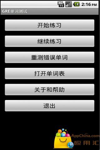 [限時免費] Pics2Mov Pro 將靜態的照片變成音樂影片(iPhone, iPad) ...