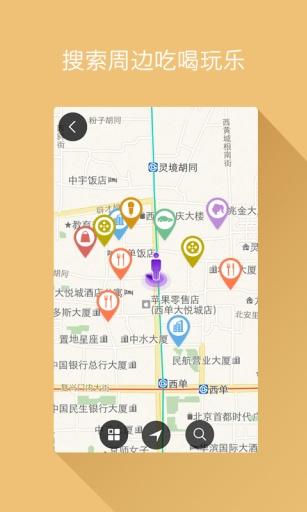 玩財經App|信用卡特惠免費|APP試玩