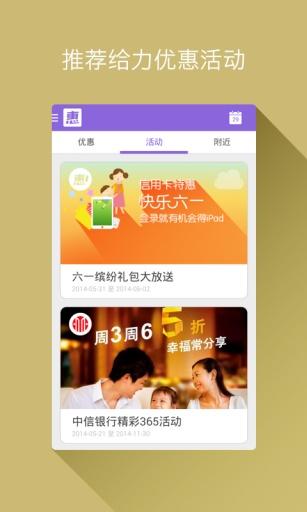 信用卡特惠|玩財經App免費|玩APPs
