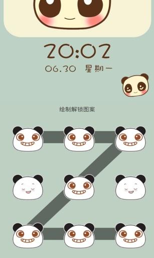 萌萌小熊猫主题锁屏