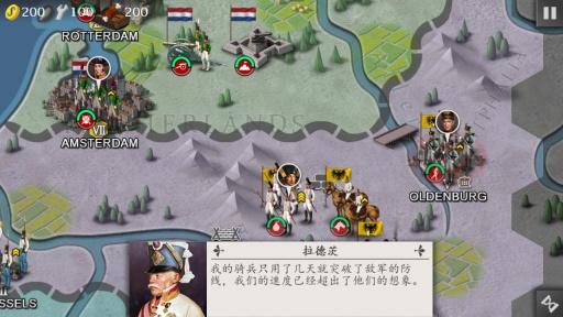 欧陆战争4:拿破仑截图1