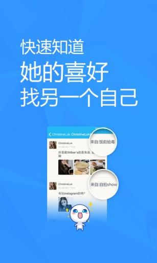 圈邻 社交 App-愛順發玩APP