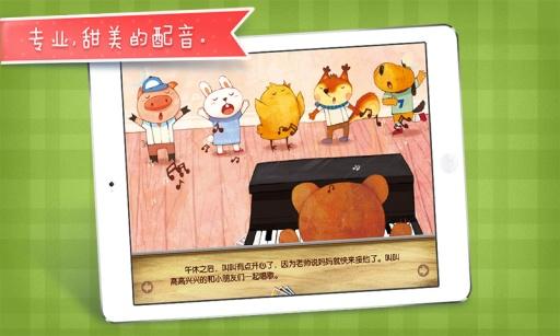 我要买东西-小鸡叫叫第3季第3集-TinmanArts截图2