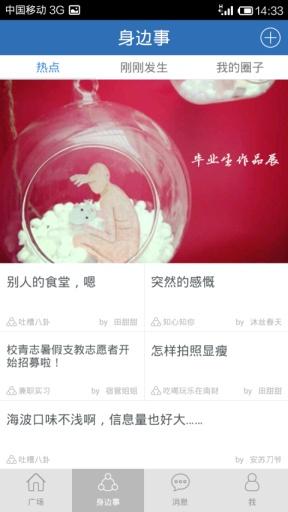 SNK PLAYMORE HONG KONG(繁體中文) - 株式会社SNKプレイモア
