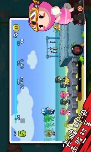 酷炫玛丽|玩益智App免費|玩APPs