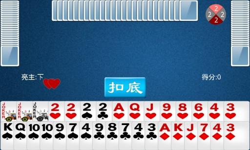 iOS 9 - Apple (台灣)
