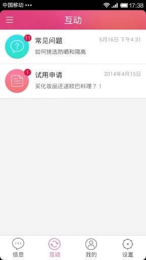 cacaFly 聖洋科技   台灣第一數位媒體經銷商 – Facebook Google Microsoft 網路廣告台灣合作伙伴