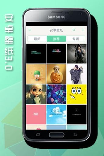韓國壁紙app - APP試玩 - 傳說中的挨踢部門