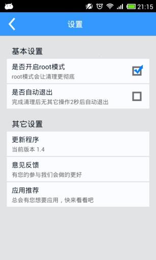 内存清理专家 工具 App-癮科技App