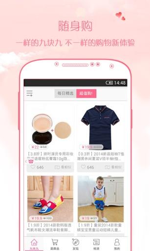 scanner pro 教學 - 玩免錢App - Photo Online-攝影線上