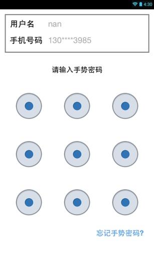 惠动民生 購物 App-愛順發玩APP