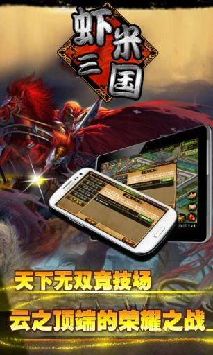 嘸蝦米輸入法Boshiamy IME - Google Play Android 應用程式
