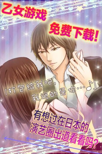 我的明星男友 完全版 -弘树篇