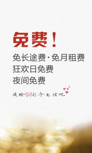 產品介紹 - HGW983 3G+2G雙卡雙待翻蓋機 - 鴻碁國際股份有限公司