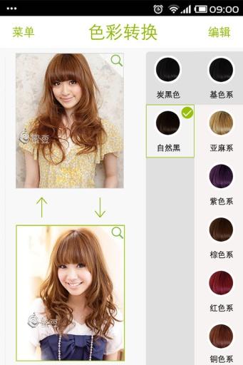 【免費社交App】蜜豆发型师-APP點子
