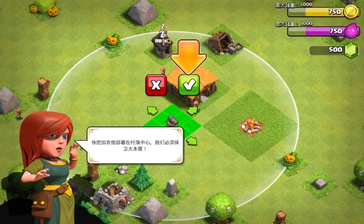 APK App 部落衝突COC 攻略助手魔方網for iOS | Download ...