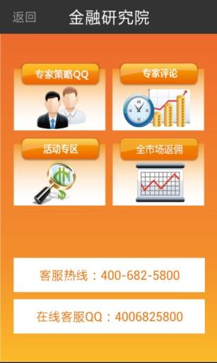 石油宝行情软件安卓版 財經 App-愛順發玩APP